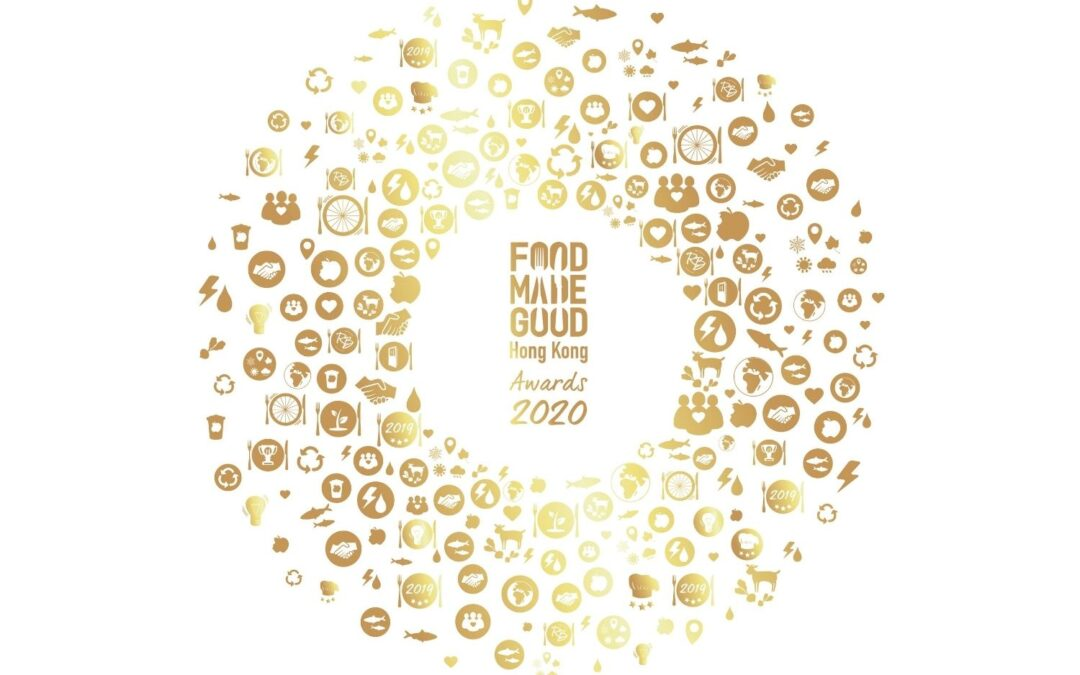 The Food Made Good Hong Kong Awards 2020